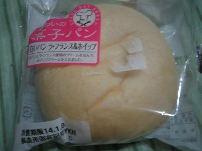 【菓子パン】ラ・フランスホイップを食べました