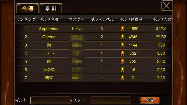 20141009_134620000_iOS_compressed