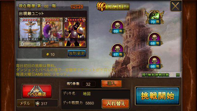 20141013_165912000_iOS