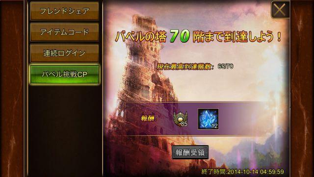 20141013_165922000_iOS