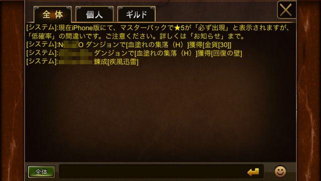 20141013_223859000_iOS