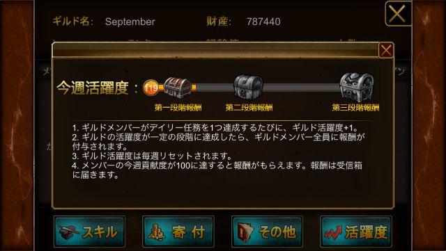 20141015_163847000_iOS