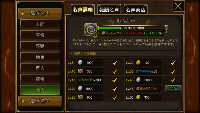 20141016_072512000_iOS