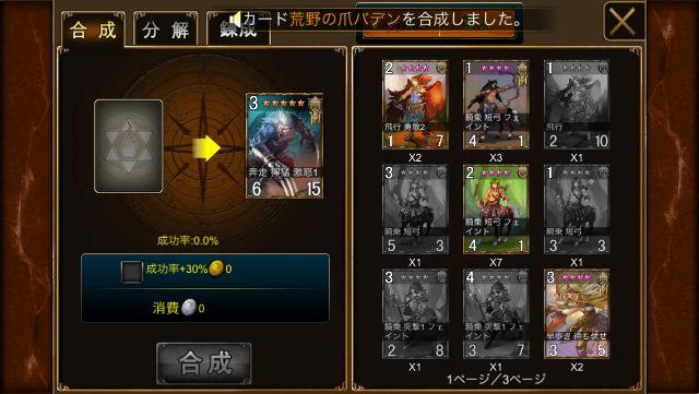 20141016_072621000_iOS