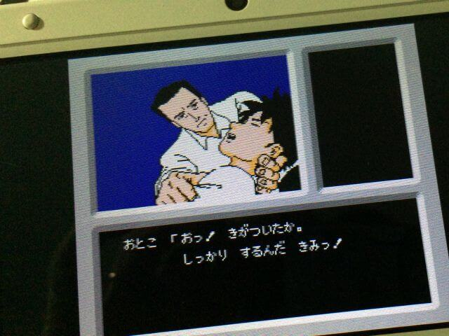 【懐ゲー】ファミコン探偵倶楽部をプレイしてみました