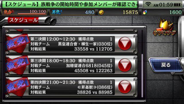 20141202_165952000_iOS_compressed