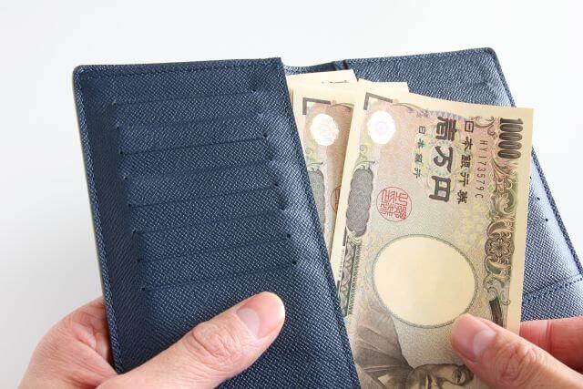 【歯根嚢胞】とりあえず2万円