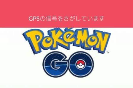 Pokemon Go Plus 買えませんでしたっ!