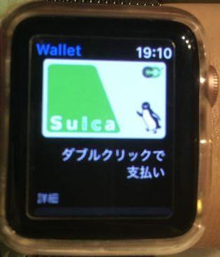 Apple Pay決済をApple Watchで試してみた