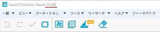 screenshot_7_compressed