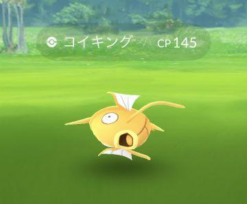 ポケモンGO コイキング 金色